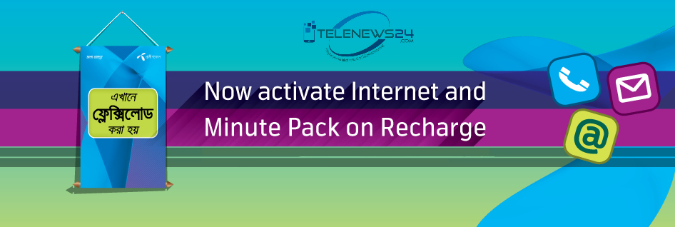 Internet and Minute Pack on Recharge